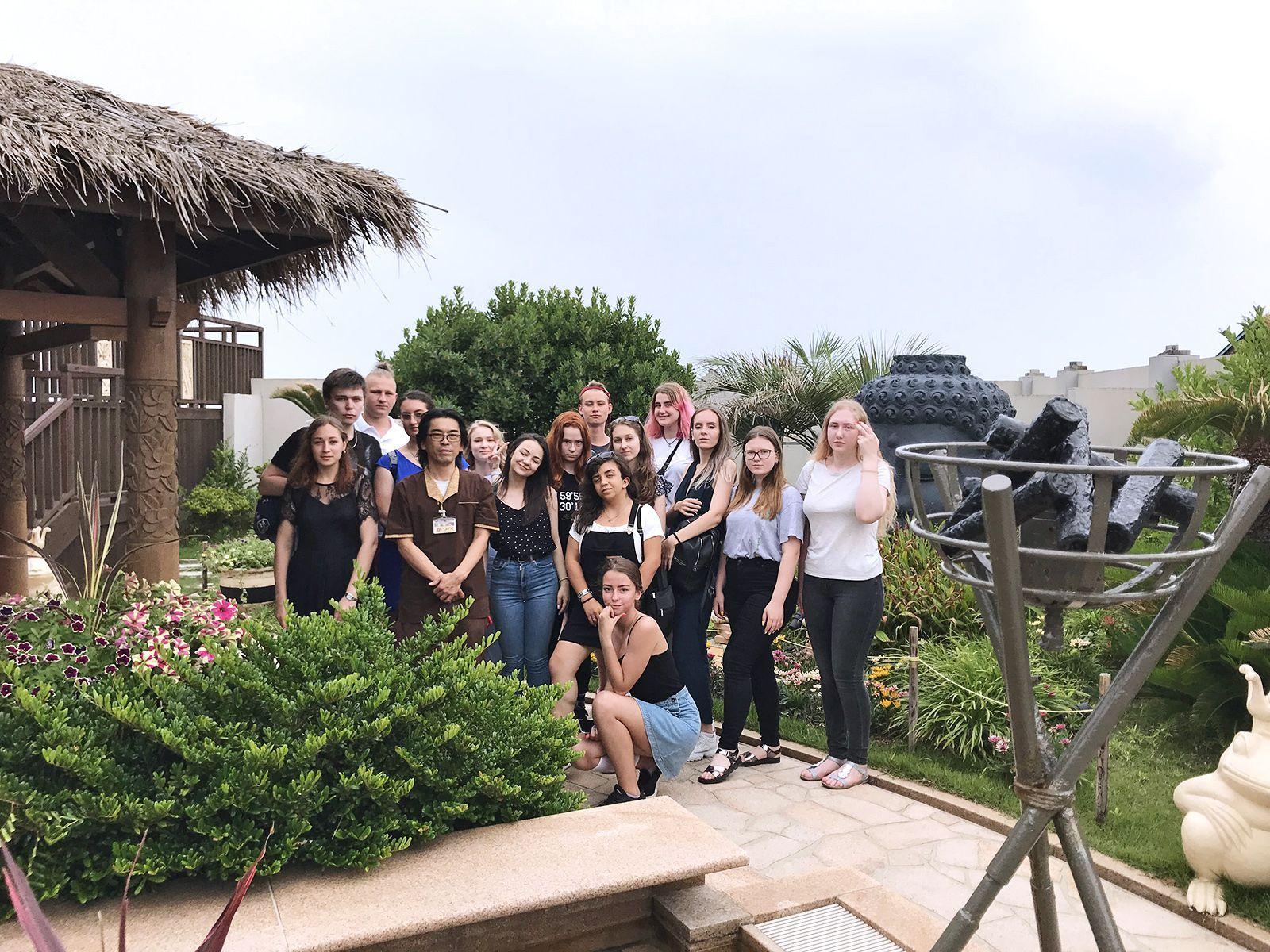Международная стажировка: студенты ВГУЭС узнают секреты и философию японского гостеприимства