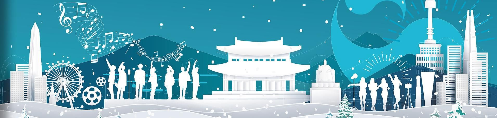 WISE - Зимняя школа в Университете Сонгюнгван, Республика Корея