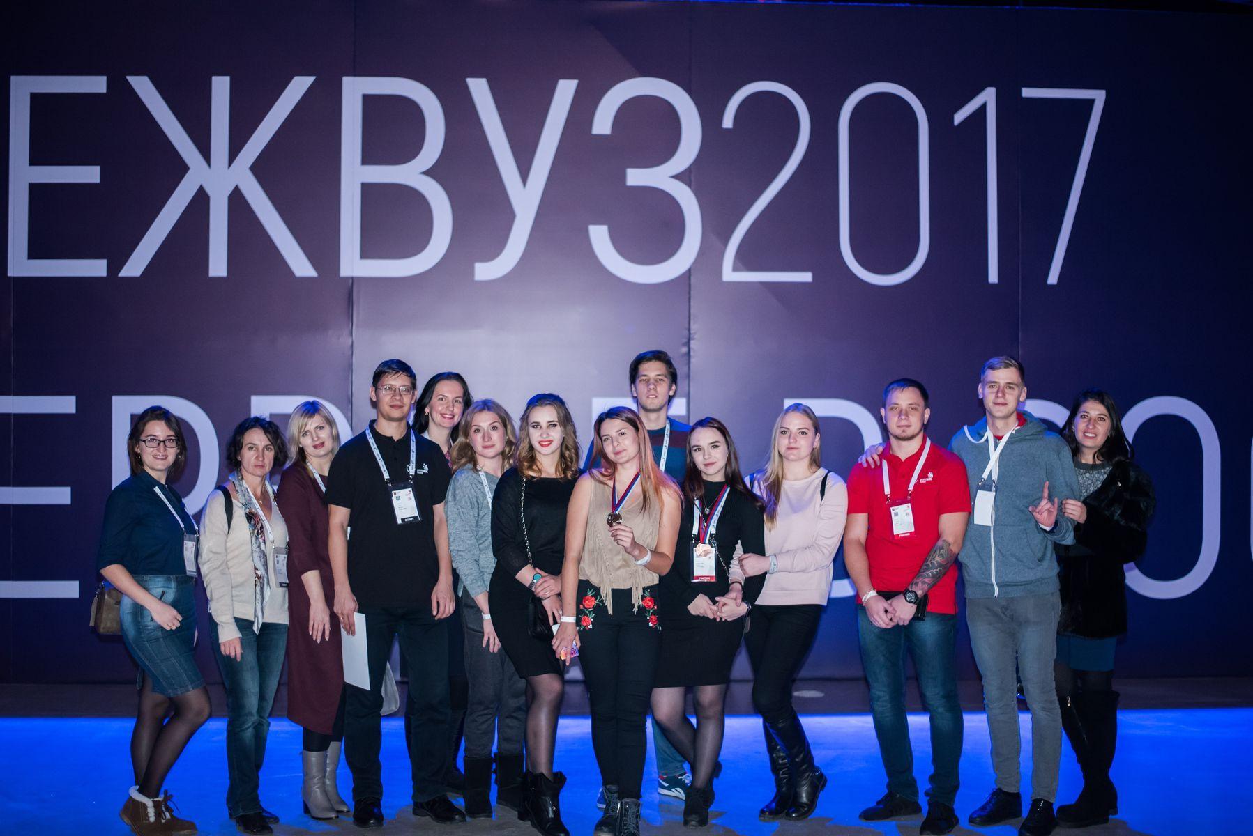 Студенты-дизайнеры ВГУЭС об участии в WorldSkills Russia