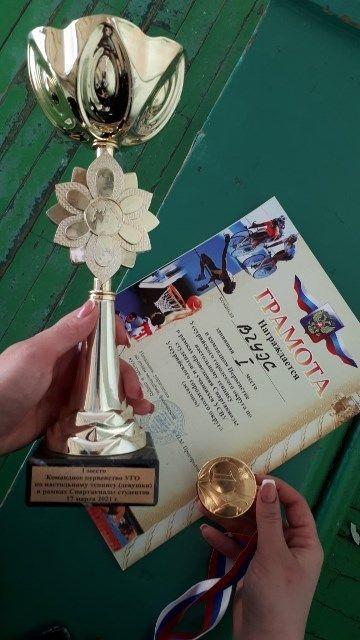 Команда девушек филиала ВГУЭС в г. Уссурийске победитель лично-командного первенства Уссурийского городского округа по настольному теннису среди учреждений профессионального образования