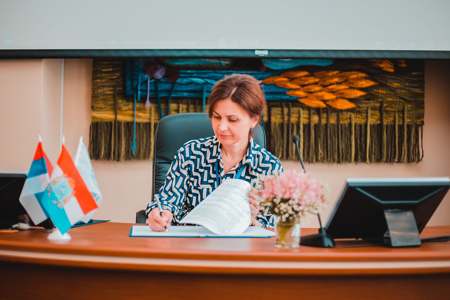 ВГУЭС вошел в консорциум ведущих экономических вузов России