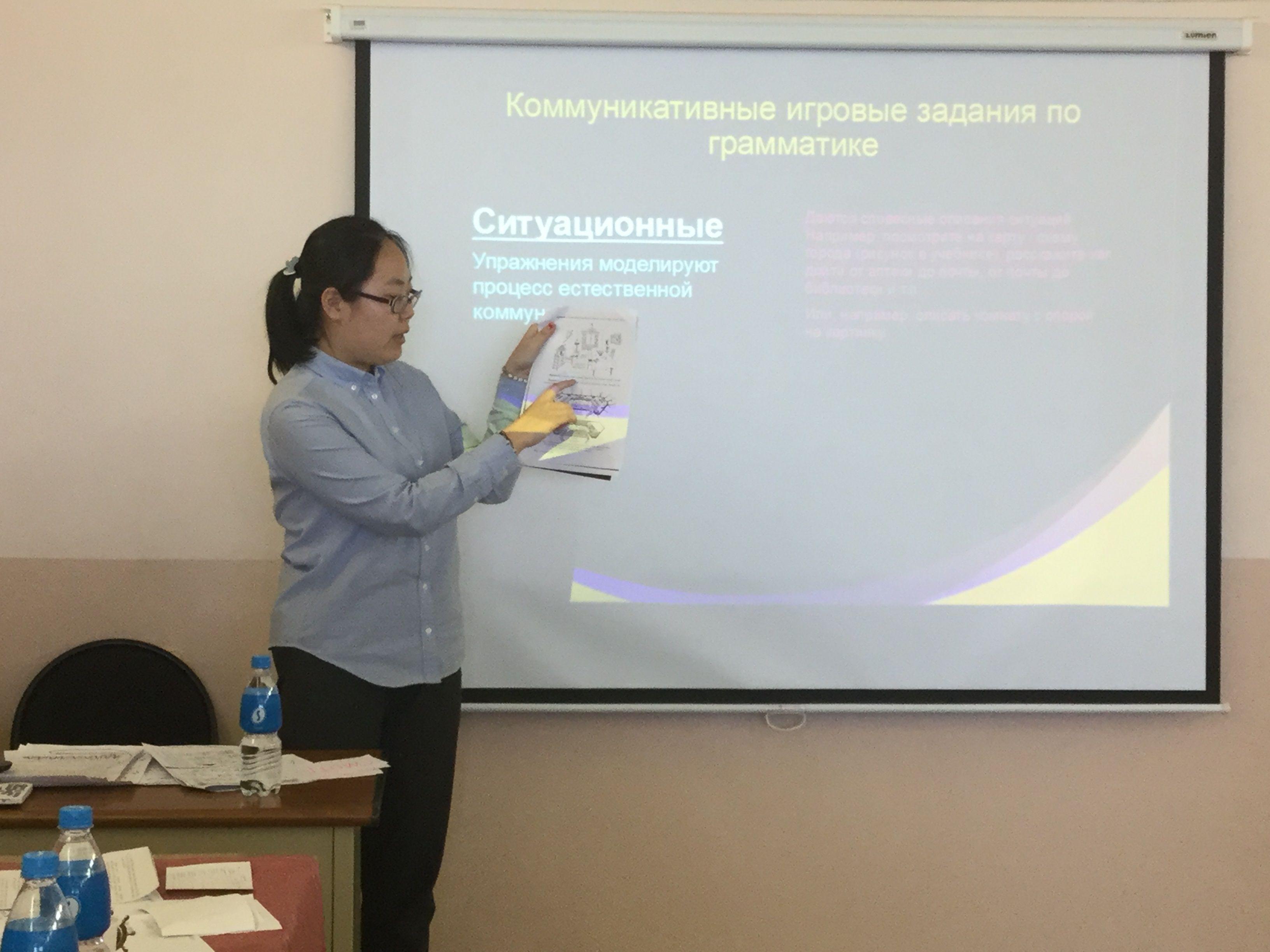 Мир русского языка - в исследованиях китайских студентов