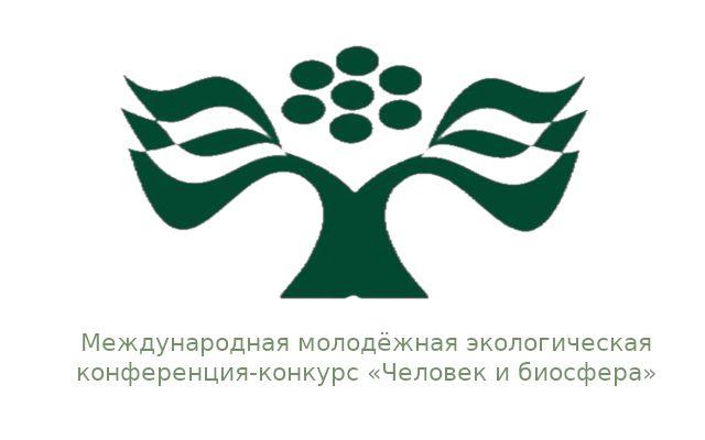 Поздравляем студентов МИТГ ВГУЭС - победителей молодежной экологической конференции
