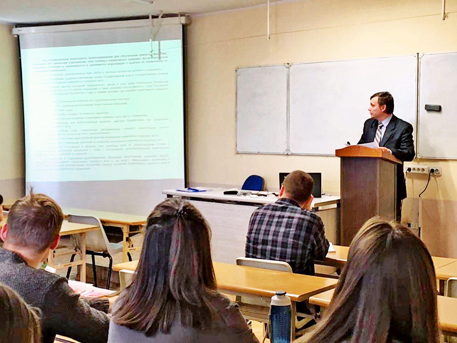 ВГУЭС и Главное Управление Министерства юстиции по Приморскому краю реализуют совместный проект