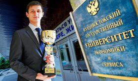 ВГУЭС – один из базовых вузов России в рамках приоритетной программы подготовки управленческих кадров Минэкономразвития