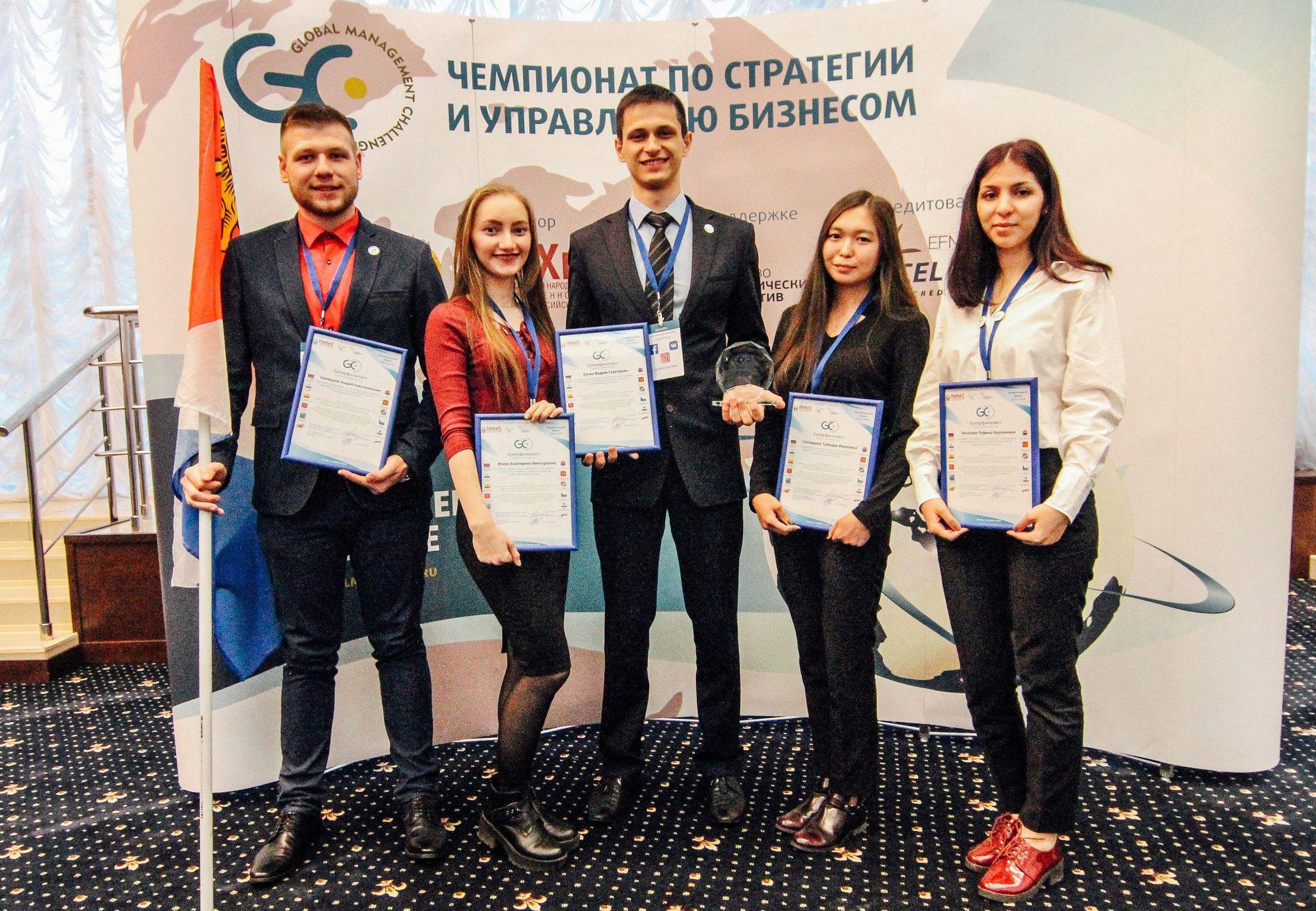 Студенты ВГУЭС – суперфиналисты Всероссийского чемпионата по стратегии и управлению бизнесом «Global Management Challenge»