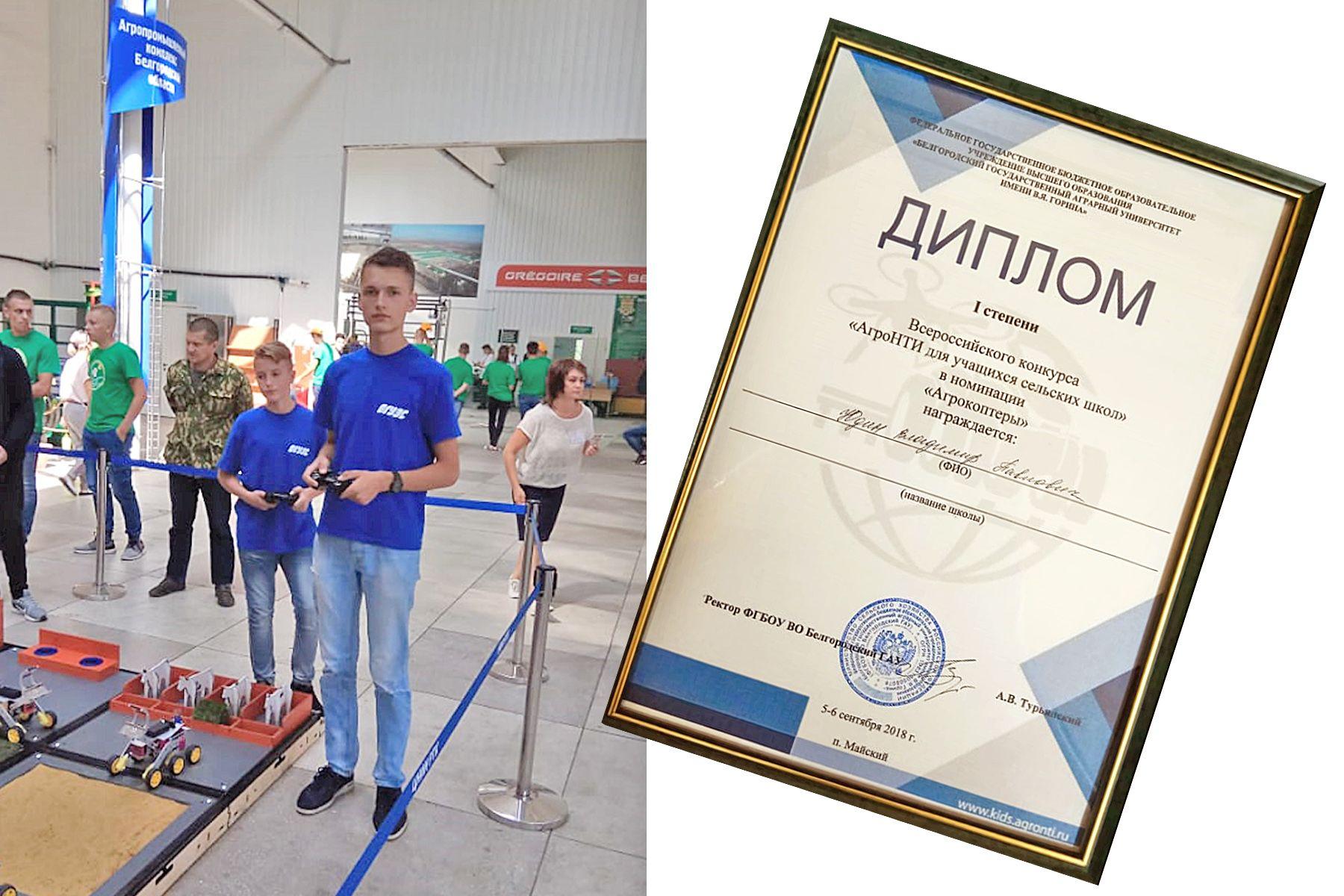 Ученикам IT-школы Wodigy Института информационных технологий ВГУЭС не было равных на соревнованиях в Белгороде