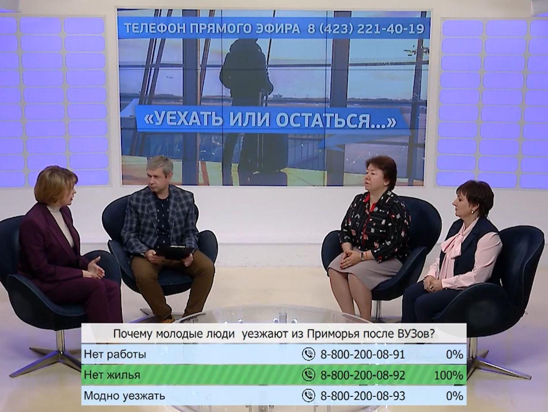 Ректор ВГУЭС Татьяна Терентьева: «Мы знаем, как остановить отток молодых специалистов из Приморья»