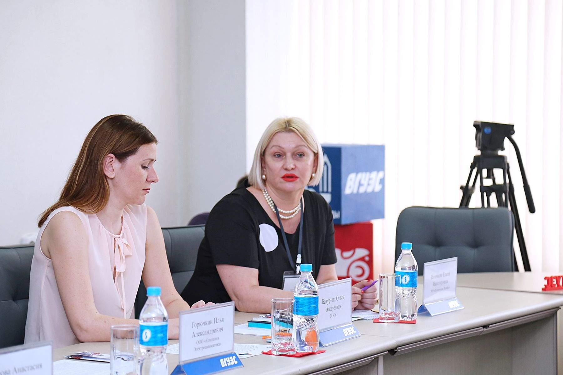 Какие компетенции необходимы выпускнику? Обсуждают работодатели-эксперты во ВГУЭС