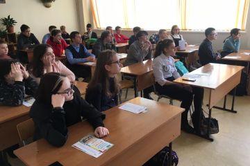 Профбеседы со школьниками г. Дальнегорск, март 2021 г.
