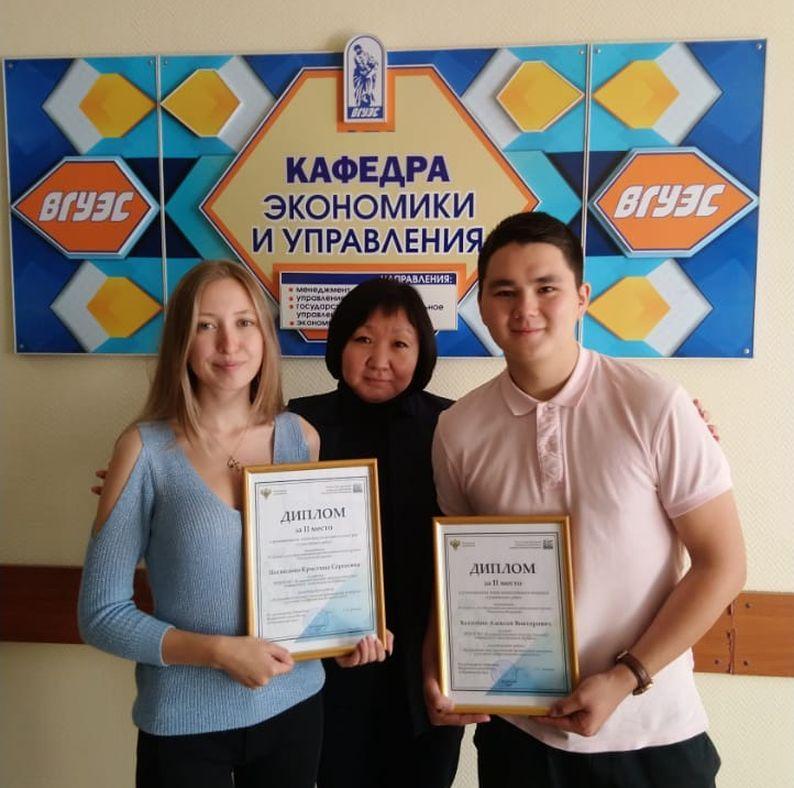 Студенты кафедры - лауреаты конкурса Федерального казначейства