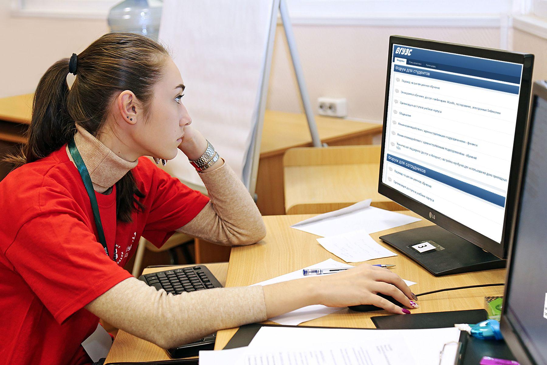 На сайте ВГУЭС заработали форумы для студентов и преподавателей по организации учебной деятельности на период дистанционного обучения