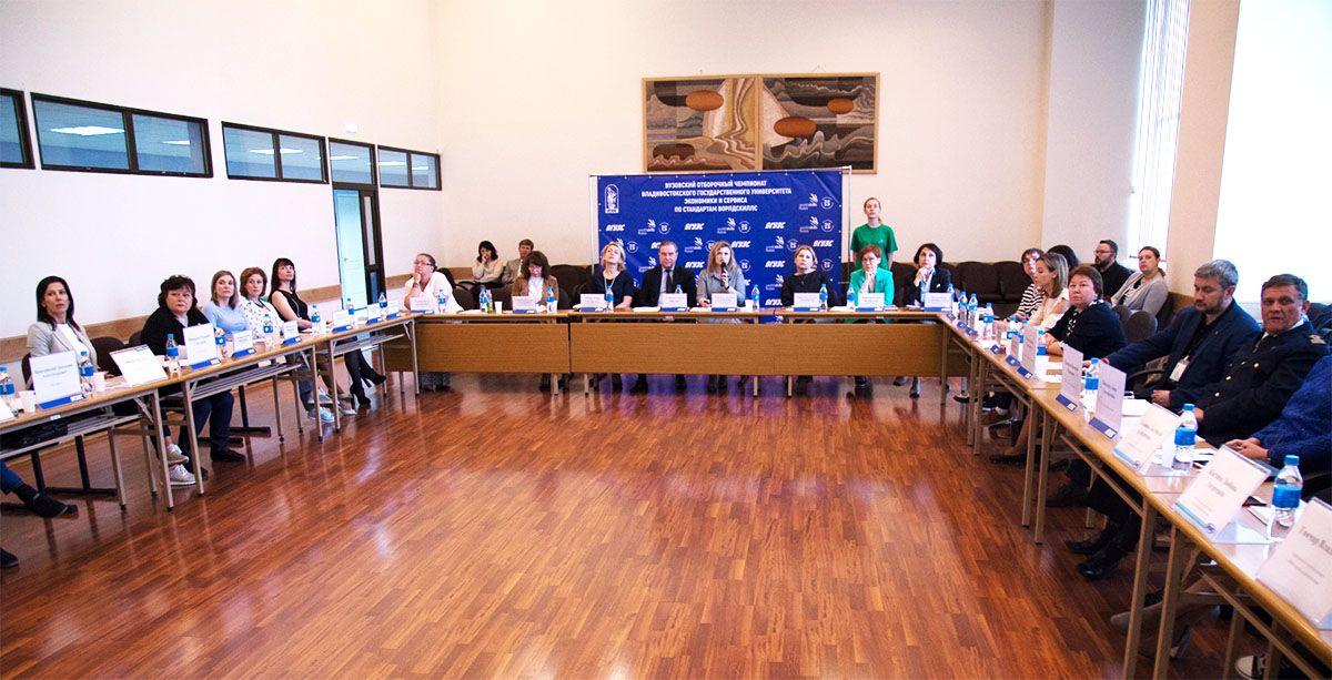 Развитие движения «Молодые профессионалы» обсудили специалисты во ВГУЭС