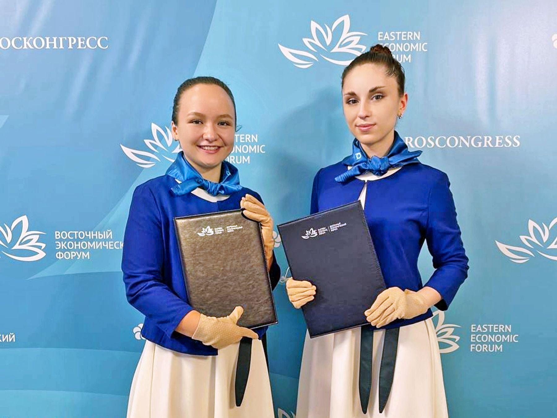 Студенты ВГУЭС – волонтёры Восточного экономического форума (ВЭФ)