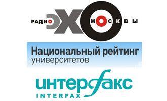 ВГУЭС поднялся почти на 100 позиций в авторитетном рейтинге университетов Интерфакс