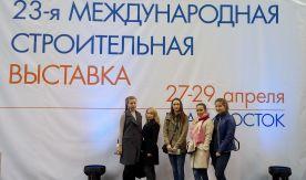 Свои профессиональные компетенции студенты ВГУЭС обогатили на международной строительной выставке «Город»