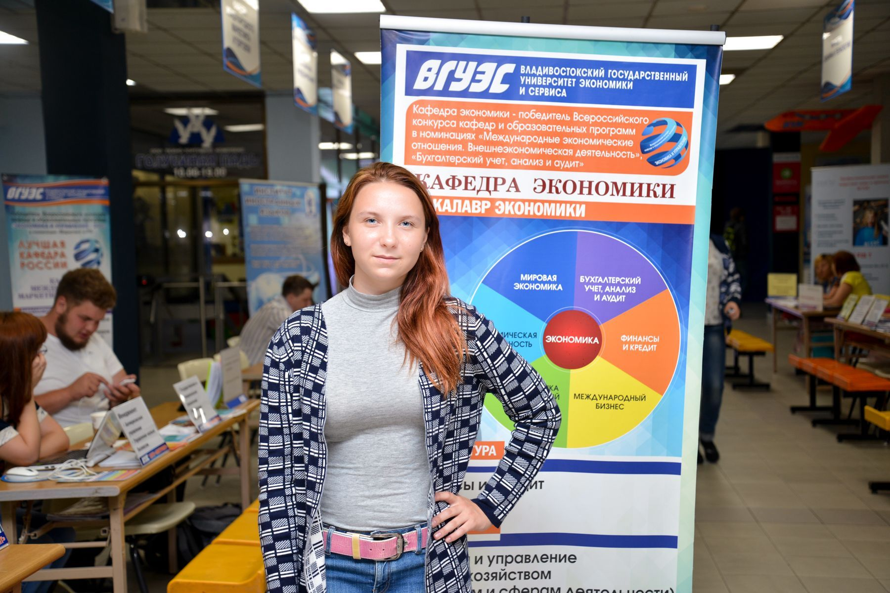 Золотая медалистка Полина Гавриш: «Поступаю во ВГУЭС!»