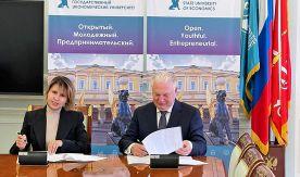 ВГУЭС и Санкт-Петербургский экономический университет объявили о запуске совместных проектов