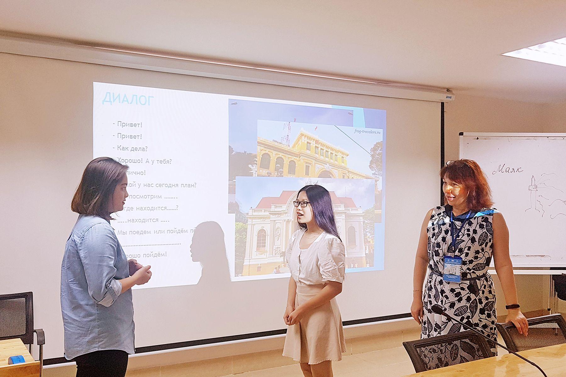 Онлайн-курсы: преподаватели ВГУЭС знакомят вьетнамских студентов с университетом