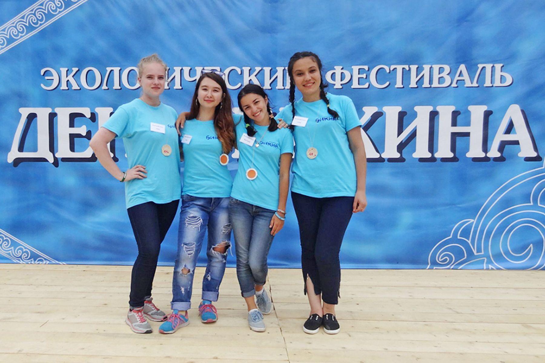 Студенты МИТГ ВГУЭС развивают экотуризм в Приморье