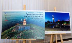 «Дальневосточное наследие» – новая выставка во ВГУЭС