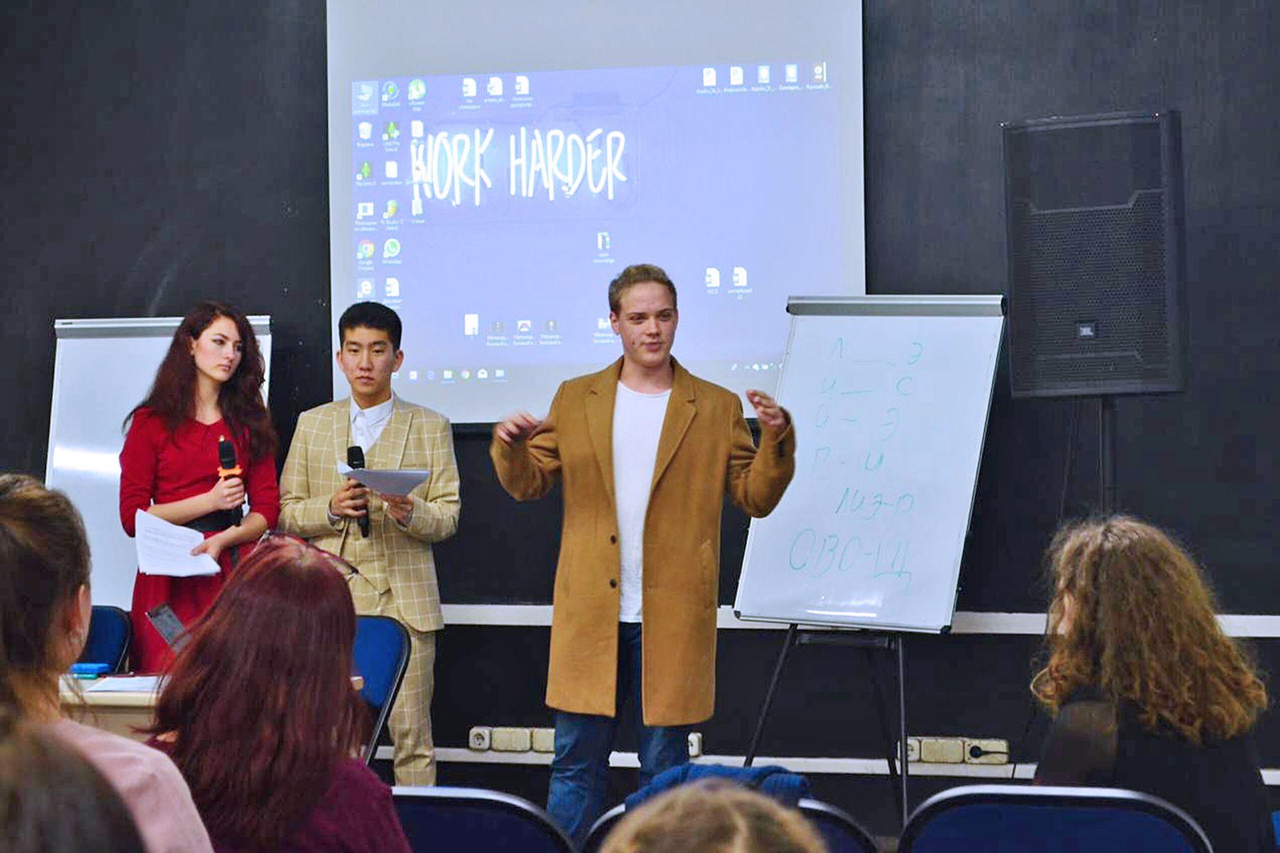 Конференция научного студенческого общества ВГУЭС «Open Knowledge» стала площадкой для обмена мнениями молодых исследователей