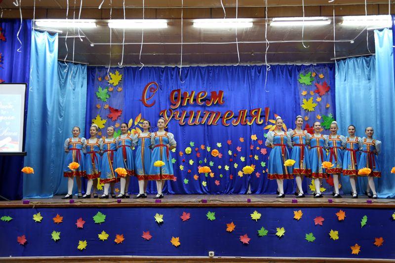 В филиале ВГУЭС прошел праздник, посвященный Дню учителя.