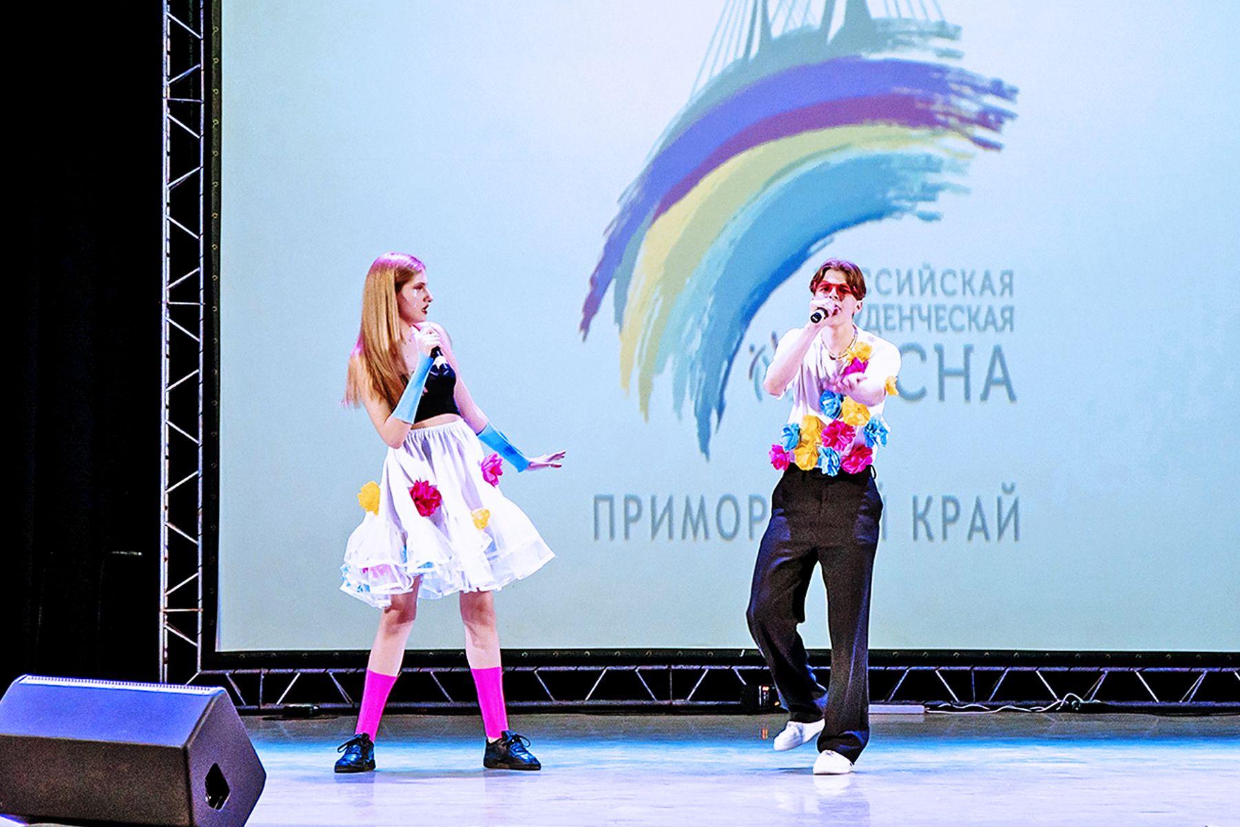 Весна открытий: студенты ВГУЭС выступят в финале фестиваля «Российская студенческая весна»
