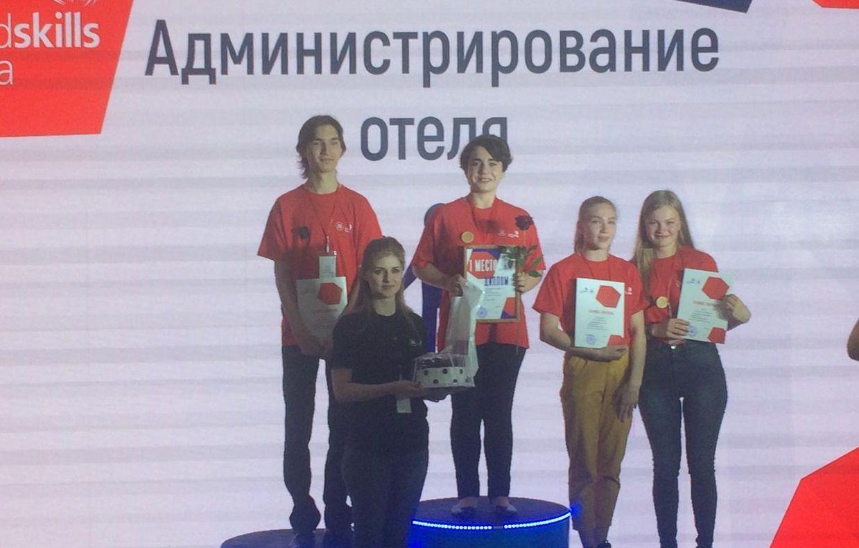 Новости 07.06.2019 - 1 место в вордскилс
