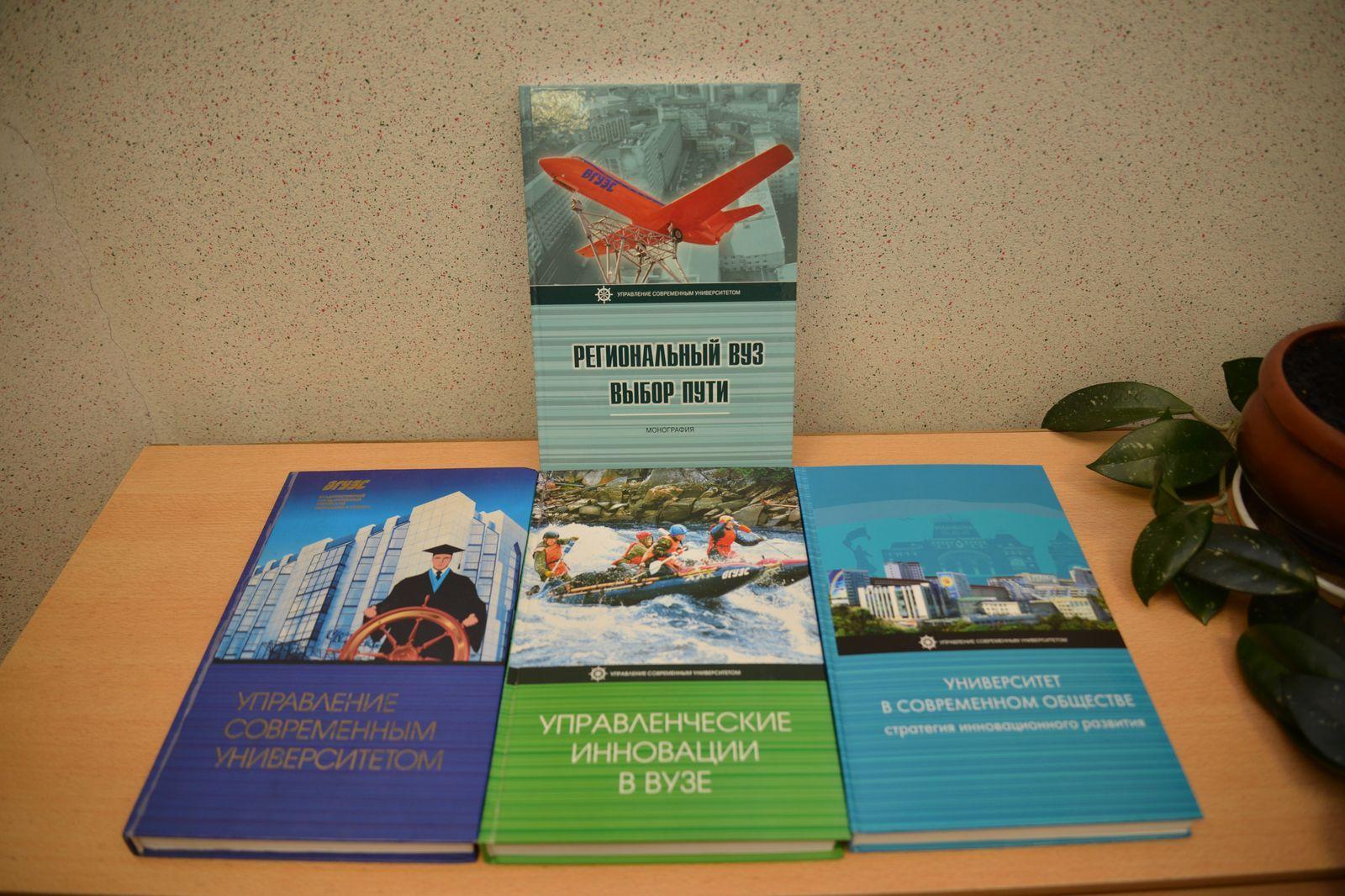 Эксперты ВГУЭС о стратегиях развития высшего образования в России