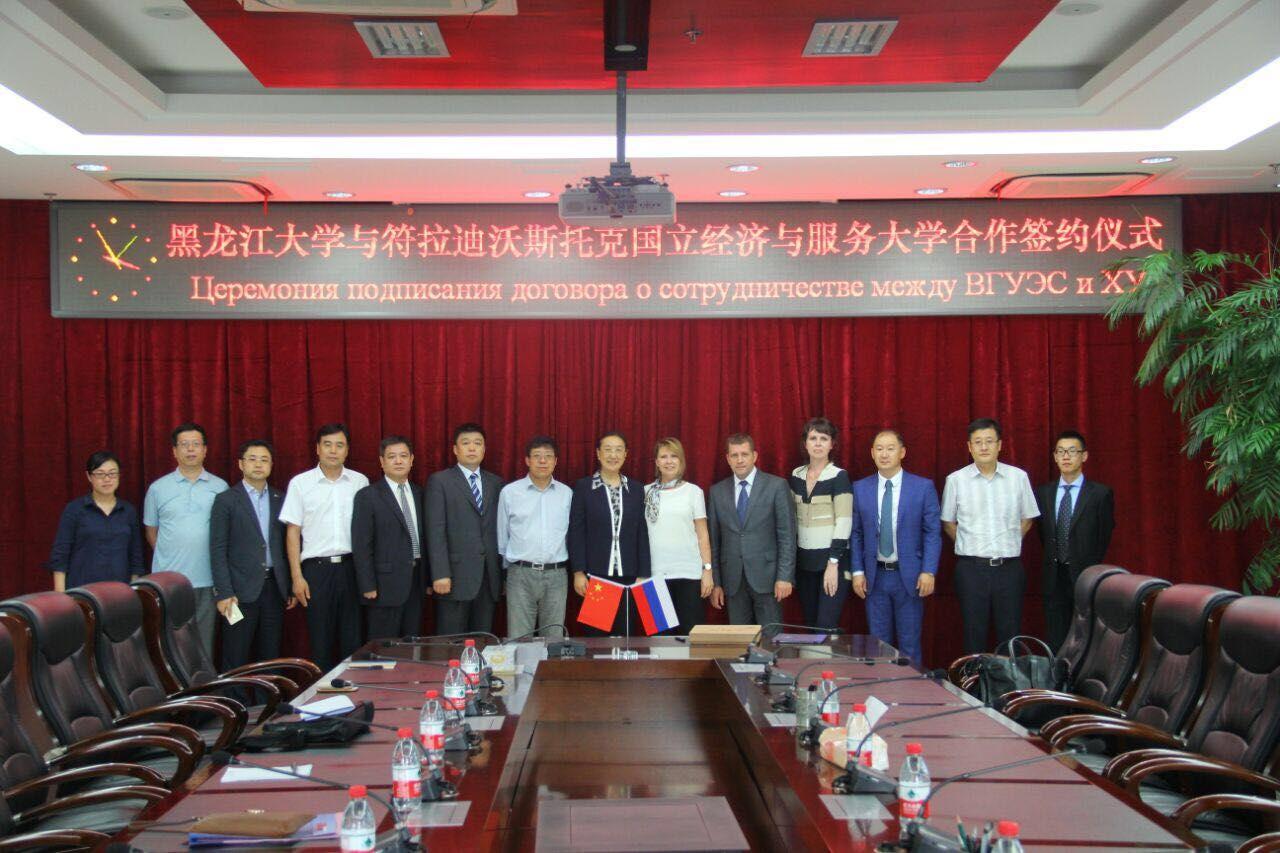 У ВГУЭС прибавляется число китайских вузов-партнеров