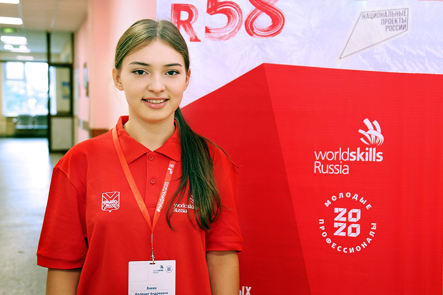 Финалистка компетенции «Организация экскурсионных услуг» Национального чемпионата WSR Валерия Баева: соревнования дали понять, насколько правильно я выбрала профессию