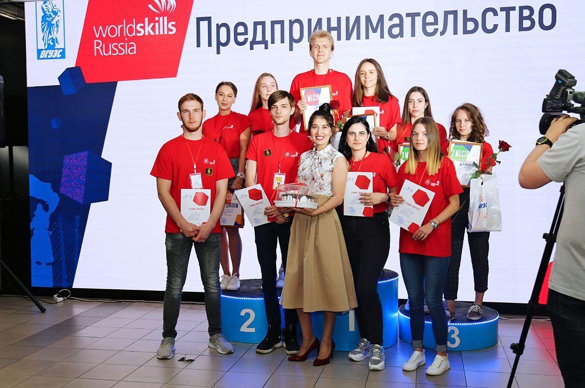 Студенты кафедры лидируют в номинации III отборочного чемпионата «Предпринимательство» по стандартам WorldSkills