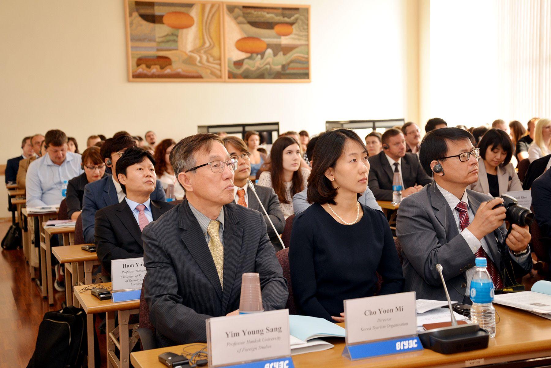 Во ВГУЭС прошел III Российско-корейский Дальневосточный форум знаний