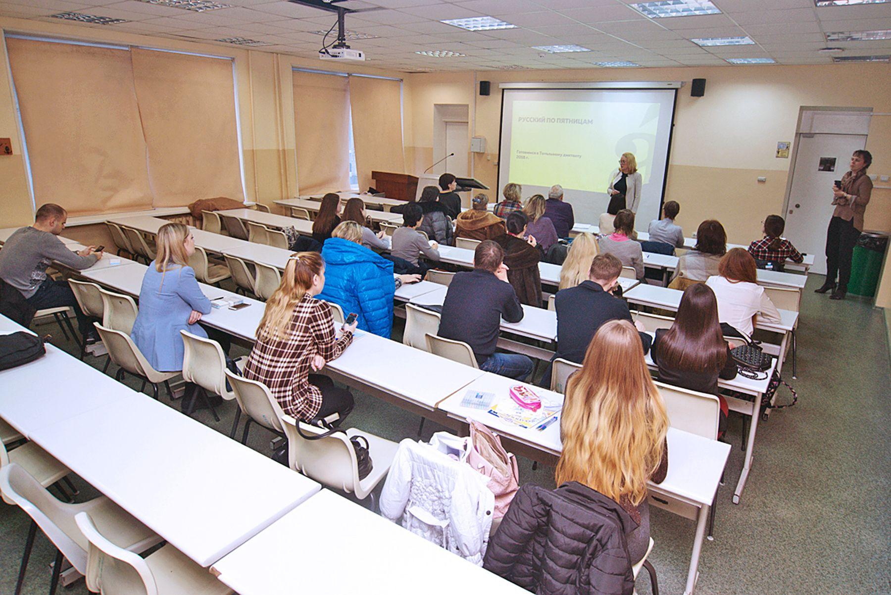 Преподаватели ВГУЭС готовят участников к Тотальному диктанту-2019
