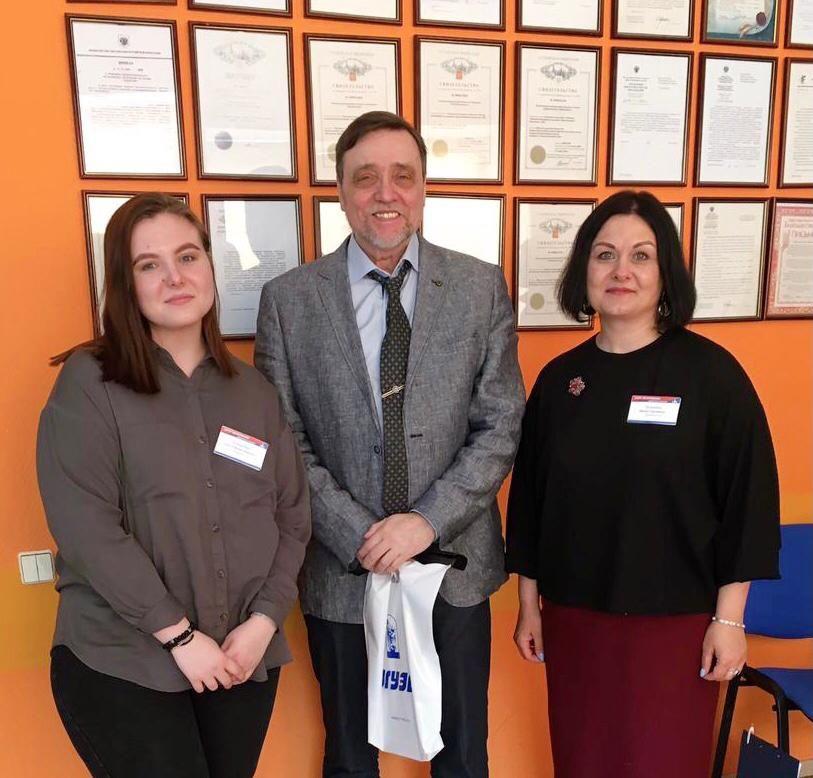Вперёд к новым знаниям! Психологи центра абитуриент пошли обучение на профессиональном семинаре в г. Москва.