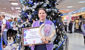 В краевом конкурсе «Волонтёр года» главную награду взяла студентка ВГУЭС Ирина Аксаментова