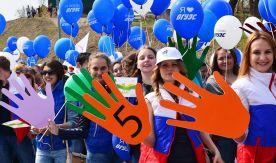 Ректор Татьяна Терентьева и президент Геннадий Лазарев поздравляют Студентов ВГУЭС с днём российского студенчества