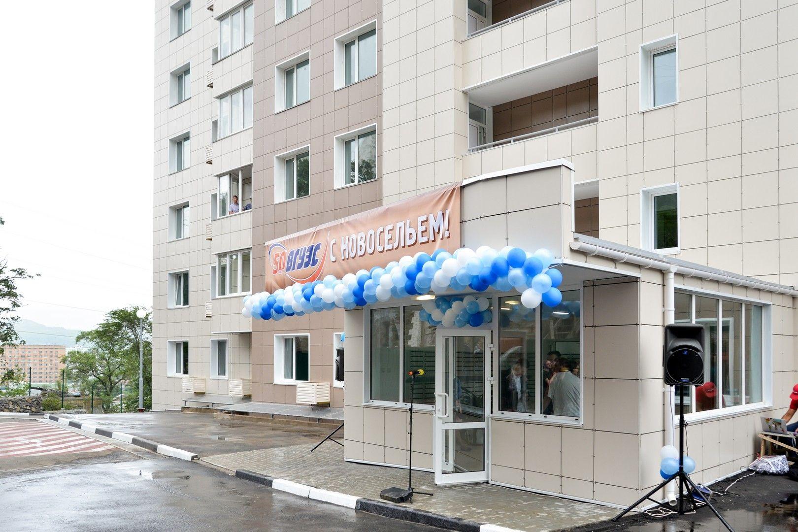 27-этажный дом для сотрудников ВГУЭС получил важнейший официальный статус