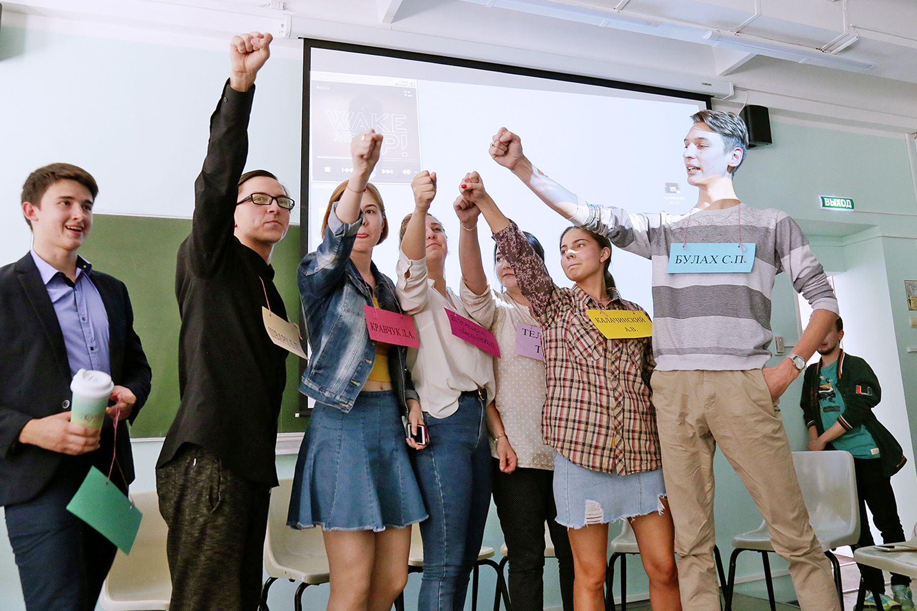 Студенты ВШТ ВГУЭС почувствовали себя преподавателями