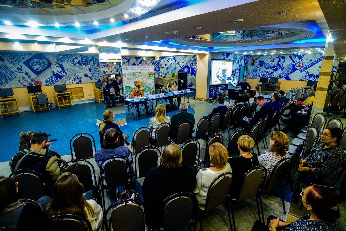 Студенты ВГУЭС представили свои проекты на краевом форуме «Городская среда»