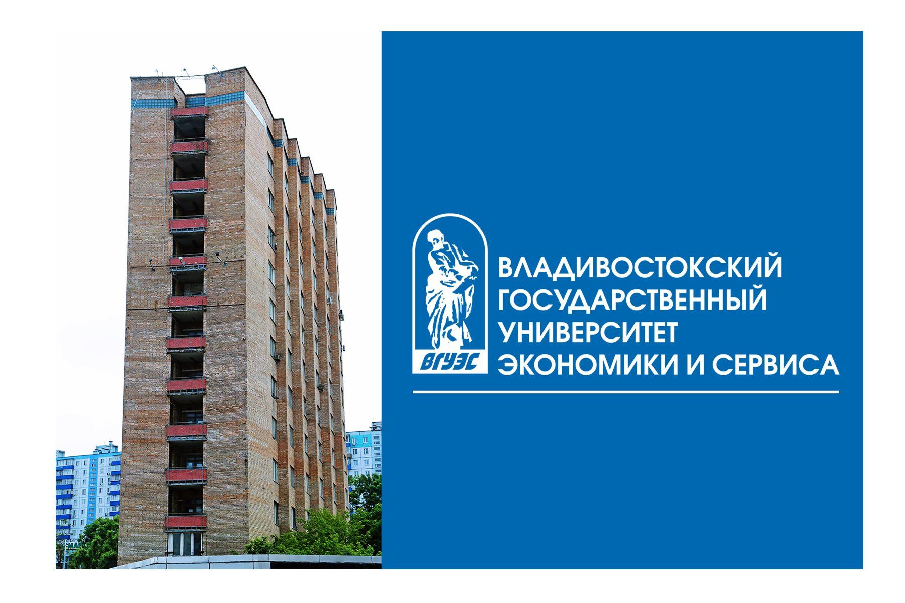 Новый корпус ВГУЭС: современное образовательное пространство, территория комфорта