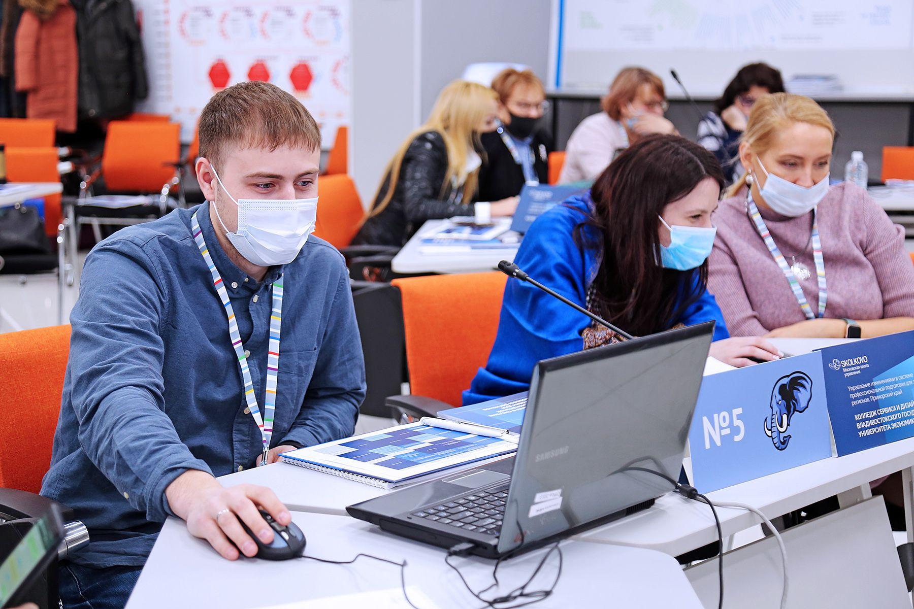 Во ВГУЭС стартовал второй модуль программы Московской школы управления СКОЛКОВО