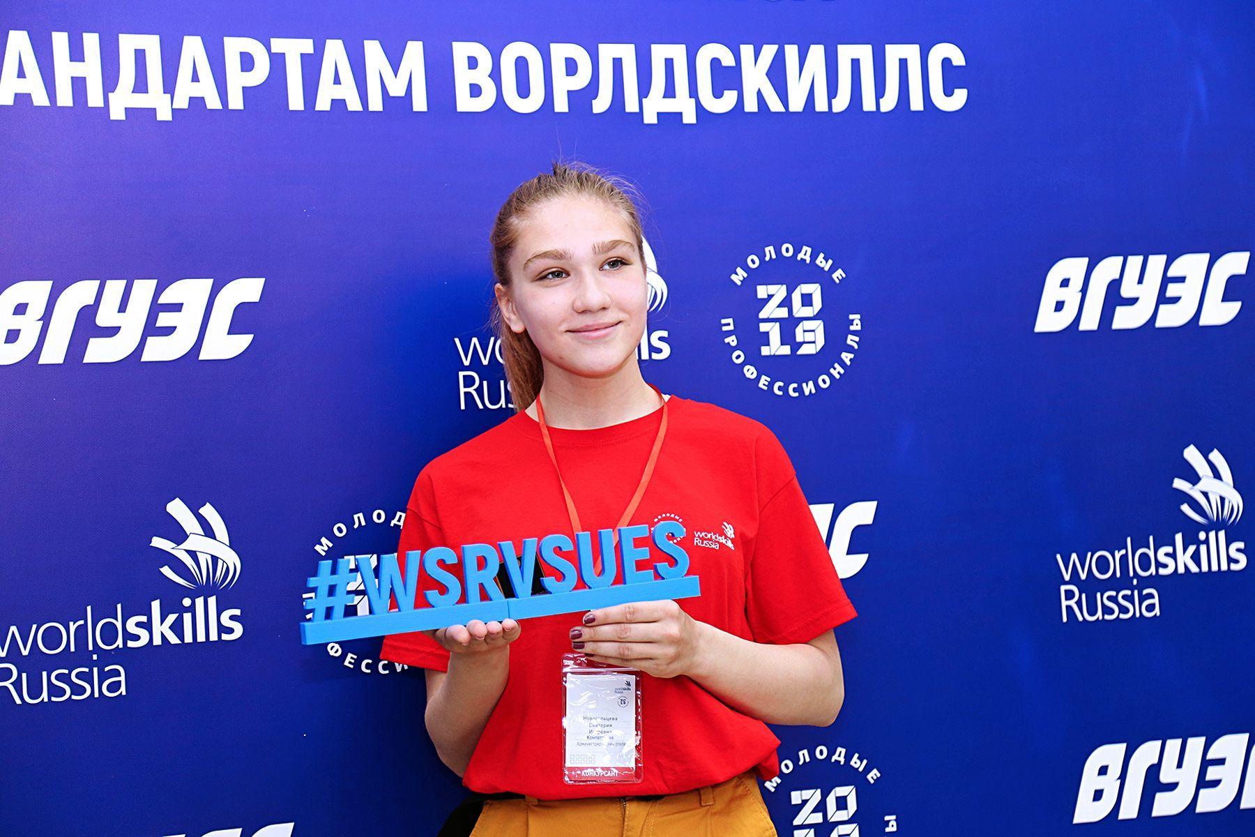 С песнями, флагами и в приподнятом настроении: во ВГУЭС открылся III отборочный чемпионат по стандартам WorldSkills