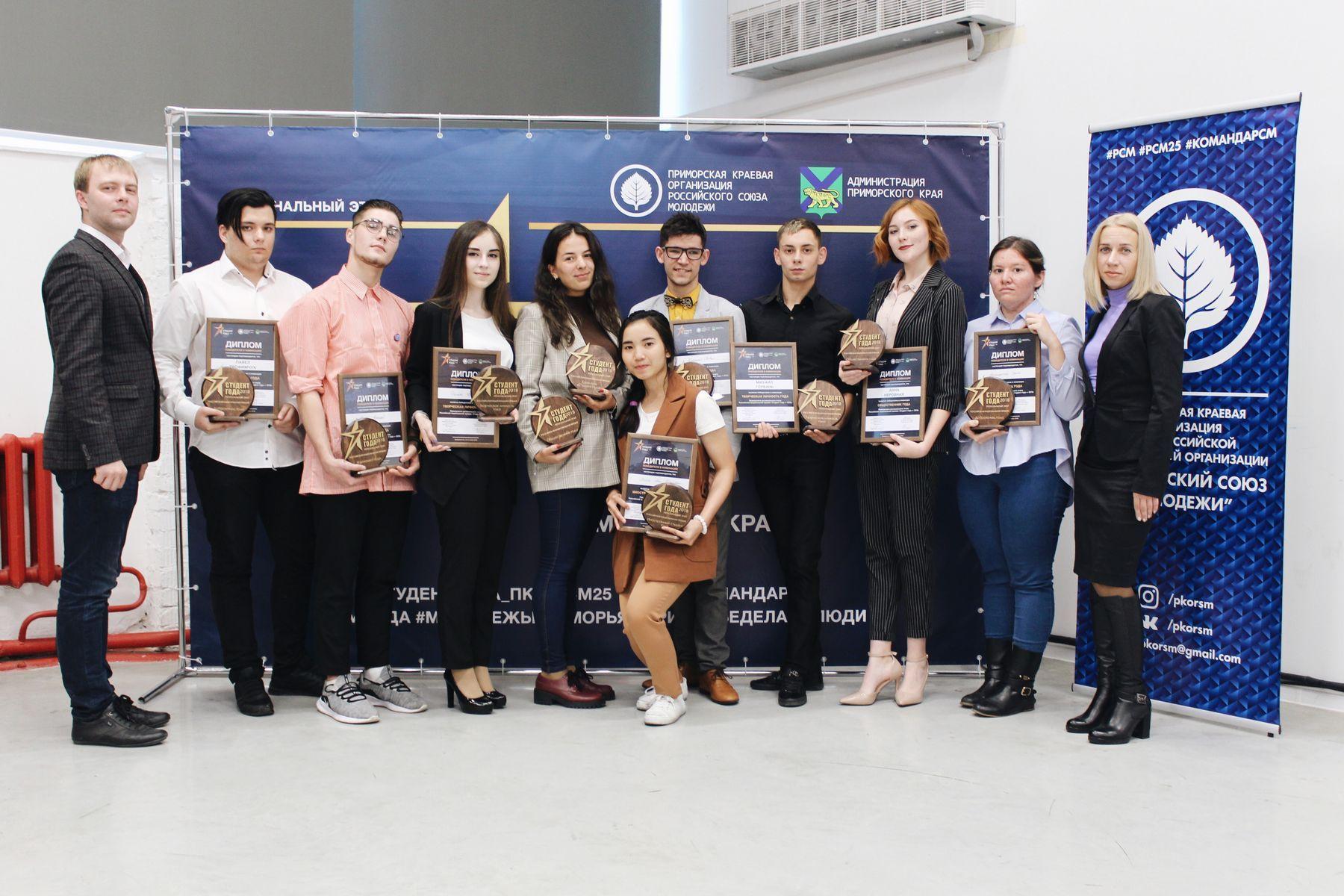 Результаты национальной премии: студенты ВГУЭС стали лучшими в Приморье