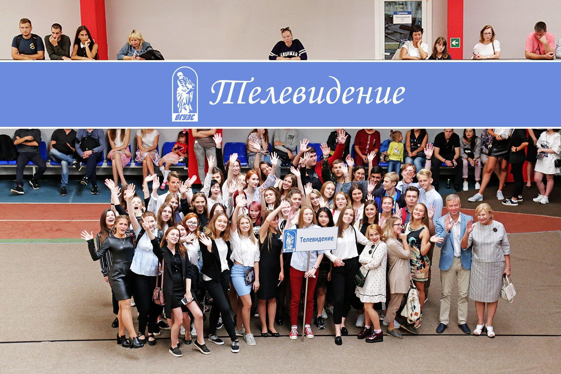 «Дальневосточный МедиаСаммит-2019»: взгляд студентов первого курса ВШТ ВГУЭС