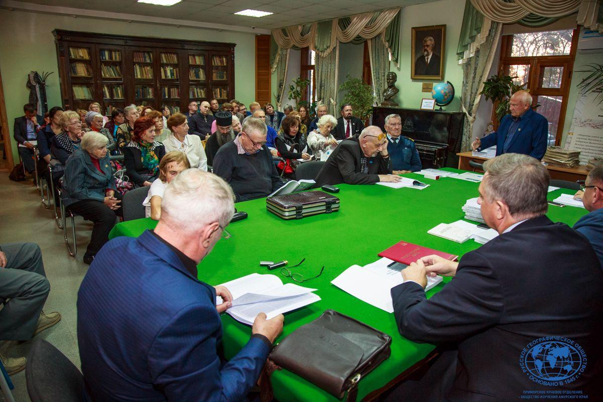 Издательство ВГУЭС приняло участие в юбилейном проекте Русского географического общества