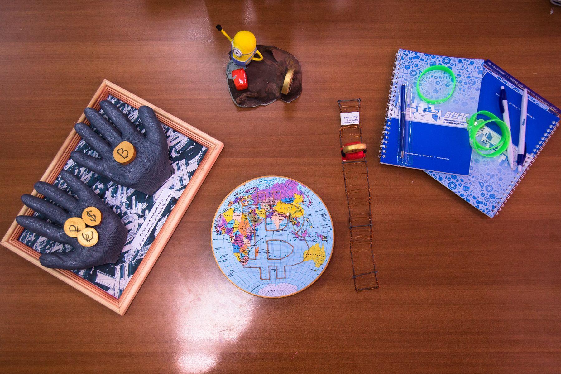 Студенты ВГУЭС получили награды за творческие работы, посвящённые биткоину