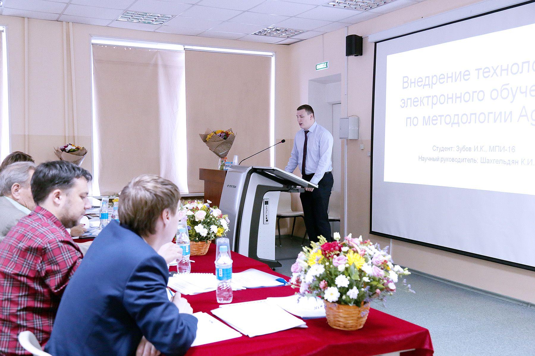 Магистратура ВГУЭС: интеграция образования, практики и исследований