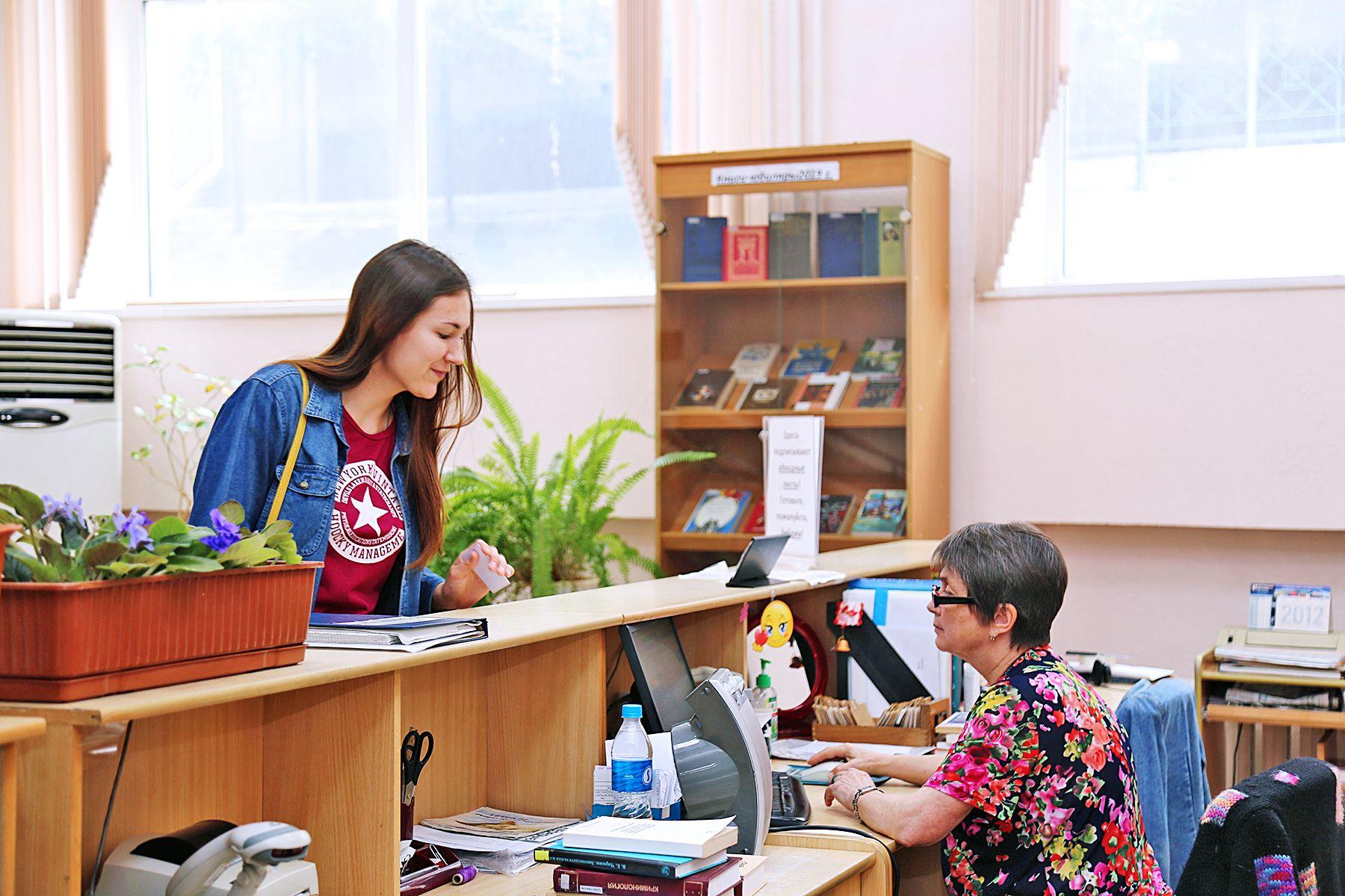 Издания ВГУЭС – студентам и городу